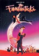 Фэнтестикс (1995)