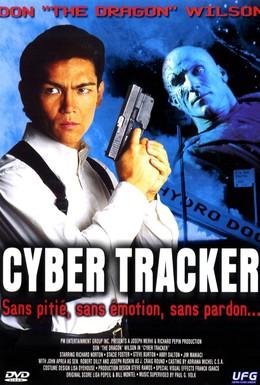 Постер фильма Киборг – охотник (1994)