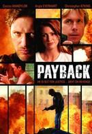 Расплата (2007)