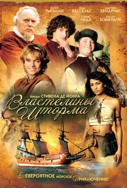 Постер фильма Властелины шторма (2007)