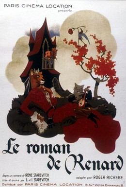 Постер фильма Роман о лисе (1930)