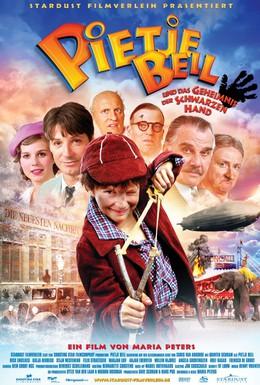 Постер фильма Приключения Питера Белла (2002)