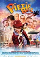Приключения Питера Белла (2002)