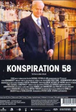 Постер фильма Конспирация 58 (2002)