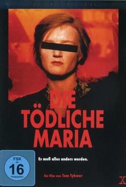 Постер фильма Убийственная Мария (1993)