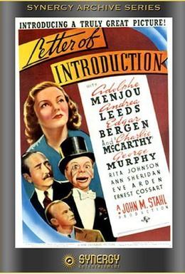 Постер фильма Рекомендательное письмо (1938)