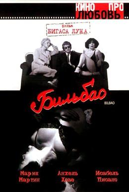 Постер фильма Бильбао (1978)