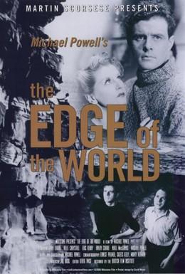 Постер фильма Край света (1937)