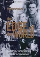 Край света (1937)