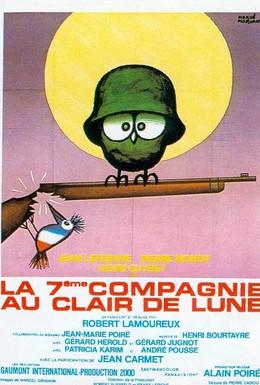 Постер фильма Седьмая рота при свете луны (1977)