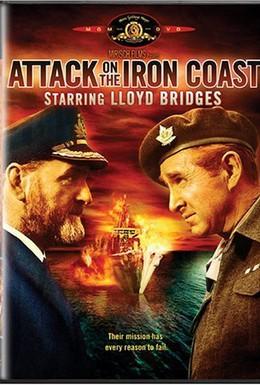 Постер фильма Штурм железного побережья (1968)