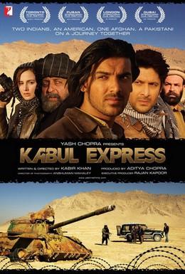 Постер фильма Кабульский экспресс (2006)