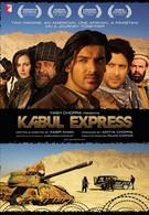 Кабульский экспресс (2006)