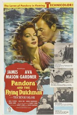 Постер фильма Пандора и Летучий Голландец (1951)