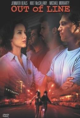 Постер фильма За чертой (2001)
