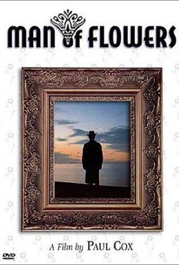 Постер фильма Человек цветов (1983)