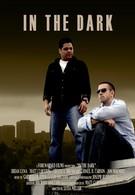 Темные силы (2006)
