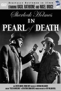 Постер фильма Шерлок Холмс: Жемчужина смерти (1944)