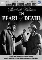 Шерлок Холмс: Жемчужина смерти (1944)