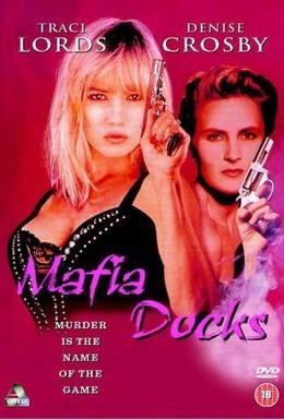 Постер фильма Отчаянные убийства (1993)