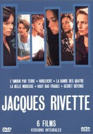 Любовь на траве (1984)
