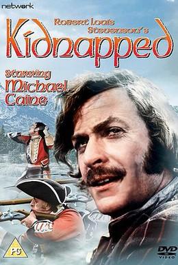 Постер фильма Похищенный (1971)