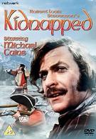 Похищенный (1971)