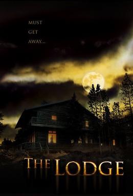 Постер фильма Ранчо (2008)