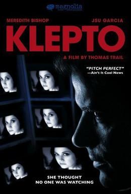 Постер фильма Клептомания (2003)