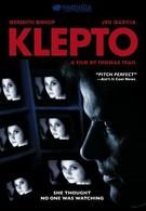 Клептомания (2003)