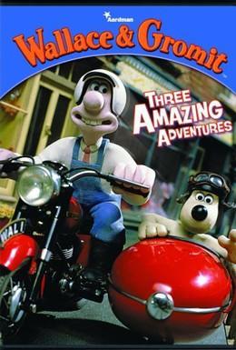 Постер фильма Невероятные приключения Уолласа и Громита (2001)