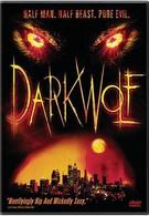 Темный волк (2003)