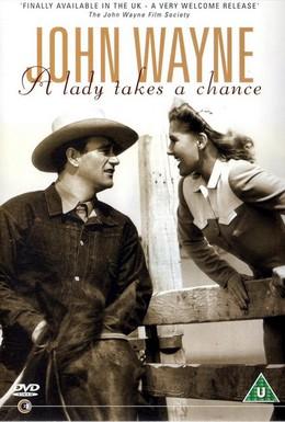 Постер фильма Она решает рискнуть (1943)