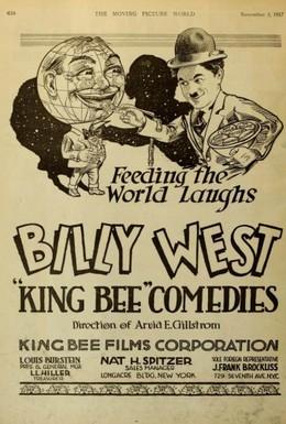 Постер фильма Бродяга (1917)