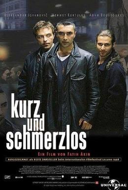 Постер фильма Быстро и без боли (1998)