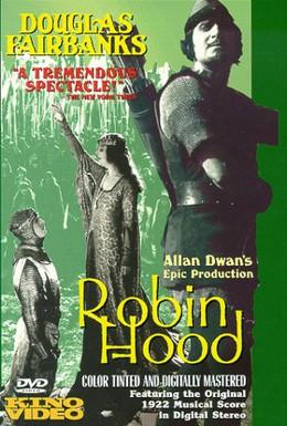 Постер фильма Робин Гуд (1922)