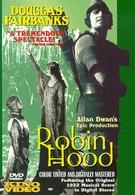 Робин Гуд (1922)