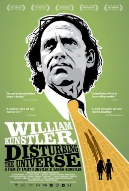 Постер фильма Уильям Канстлер: Беспокоя вселенную (2009)