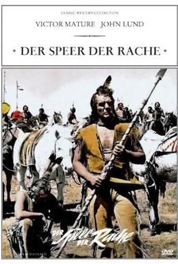 Постер фильма Вождь Бешеный Конь (1955)