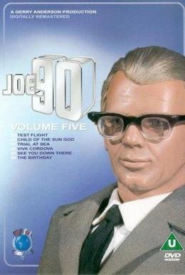 Постер фильма Джо 90 (1968)