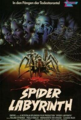 Постер фильма Гнездо пауков (1988)