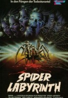 Гнездо пауков (1988)