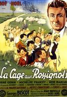 Клетка для соловья (1945)