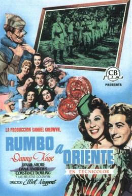 Постер фильма Вступайте в ряды армии (1944)