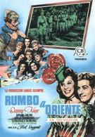 Вступайте в ряды армии (1944)