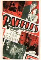 Лотерея (1930)