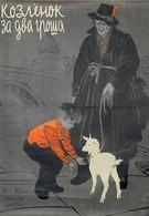 Козленок за два гроша (1955)