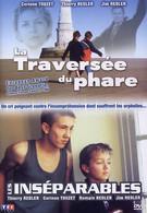 Путешествие к маяку (1999)