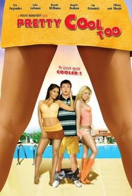 Постер фильма Карманная девушка тоже довольно круто (2007)
