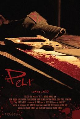 Постер фильма Шкура (2010)